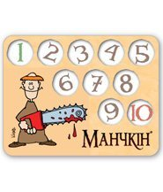 изображение Счётчик уровней эпичный Манчкин 2 (Munchkin Epic Level Counters 2)