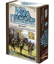 изображение Игра престолов (2-е издание) Танец с драконами (рус) (A Game of Thrones: (2nd Edition) A Dance with Dragons (rus))