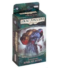 изображение Ужас Аркхема. Карточная игра Кровь на Алтаре (рус) (Arkham Horror: Card Game Blood on the Altar  (rus))