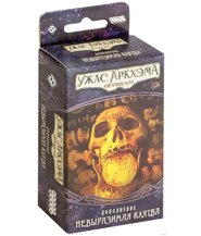 изображение Ужас Аркхэма. Карточная игра Невыразимая клятва (рус) (Arkham Horror: Card Game Unspeakable Oath (rus))