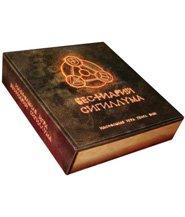Коробка настольной игры Бестиарий Сигиллума