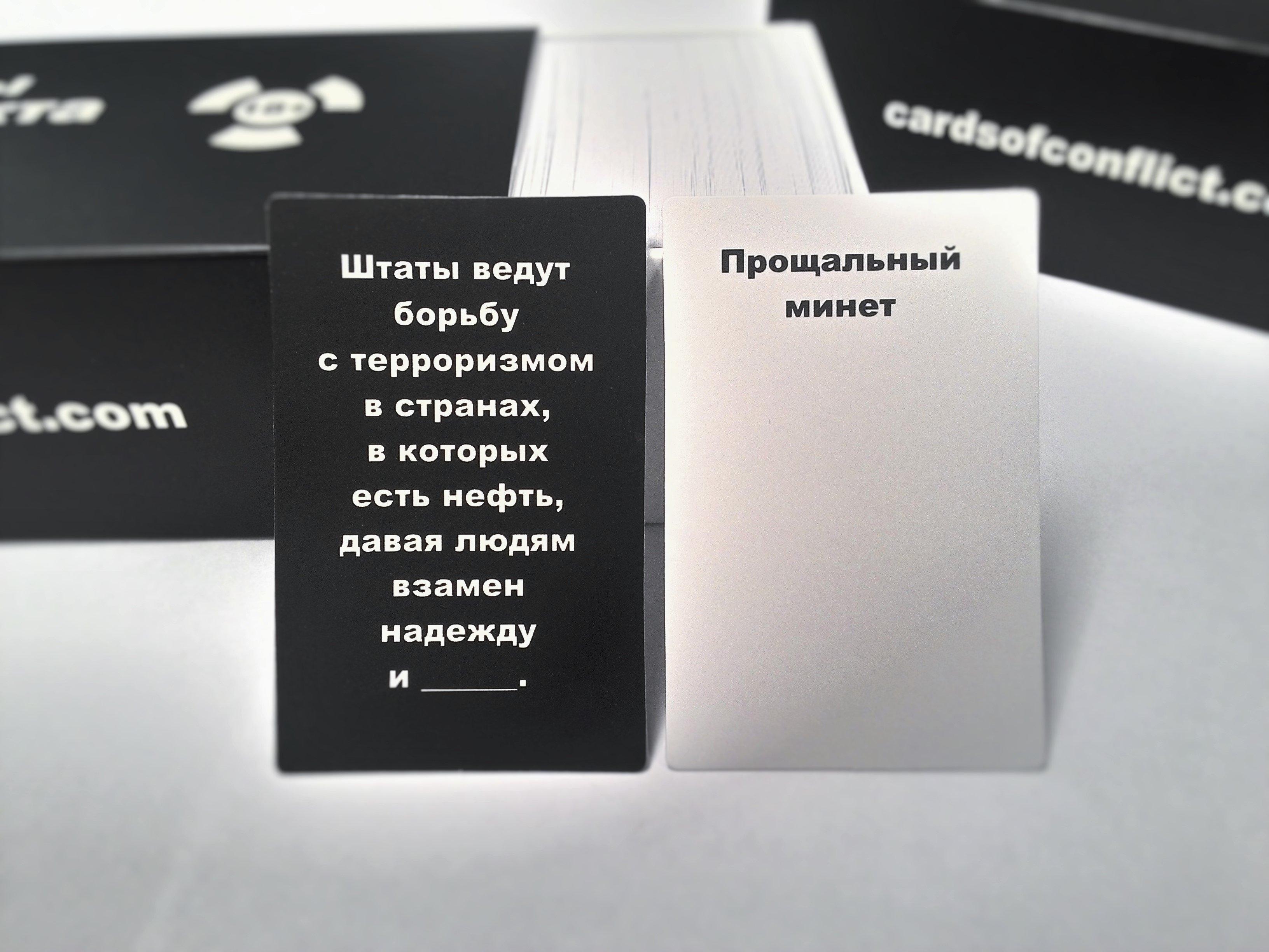 Играть в карты ст карта козла играть