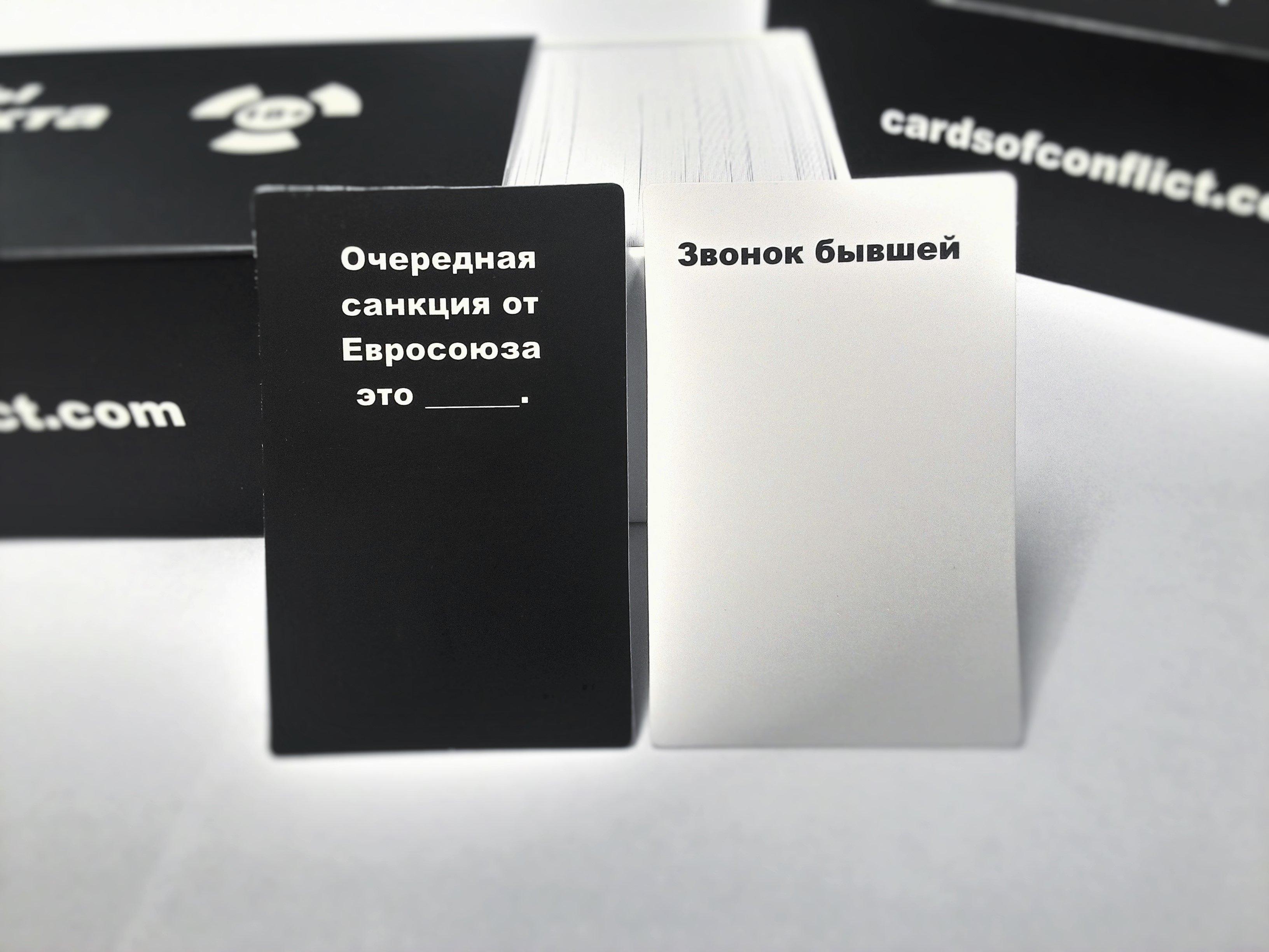 Пример сопоставления карт в игре Карты Конфликта (2е издание)