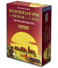 изображение Колонизаторы. Быстрая карточная игра (Struggle for Catan)