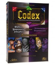 изображение Codex: Белые против Фиолетовых (Codex: Card-Time Strategy Whitestar Order vs. Vortoss Conclave)