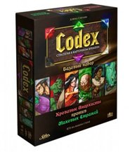 изображение Codex: Базовый набор  (Codex: Card-Time Strategy Core Set)