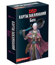 изображение Подземелья и драконы: Карты заклинаний. Бард (Dungeons & Dragons: Spell Cards. Bard )