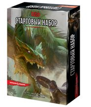 изображение Подземелья и драконы: Стартовый набор (5-е издание) (рус)(Dungeons & Dragons Next: Starter set (5th Edition) (rus))