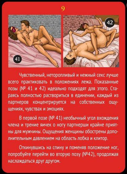игры с сексом в пастели