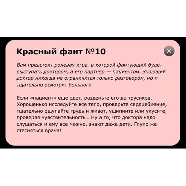 eroticheskiy-massazh-devushkami-i-parnyami