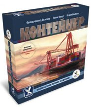 изображение Контейнер. Полное юбилейное издание  (Container: 10th Anniversary Jumbo Edition)