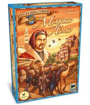 изображение Путешествия Марко Поло (рус) (Voyages of Marco Polo (rus))