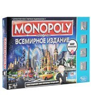 изображение Монополия Всемирное Издание: Здесь и сейчас (Monopoly Here and Now: The World Edition)