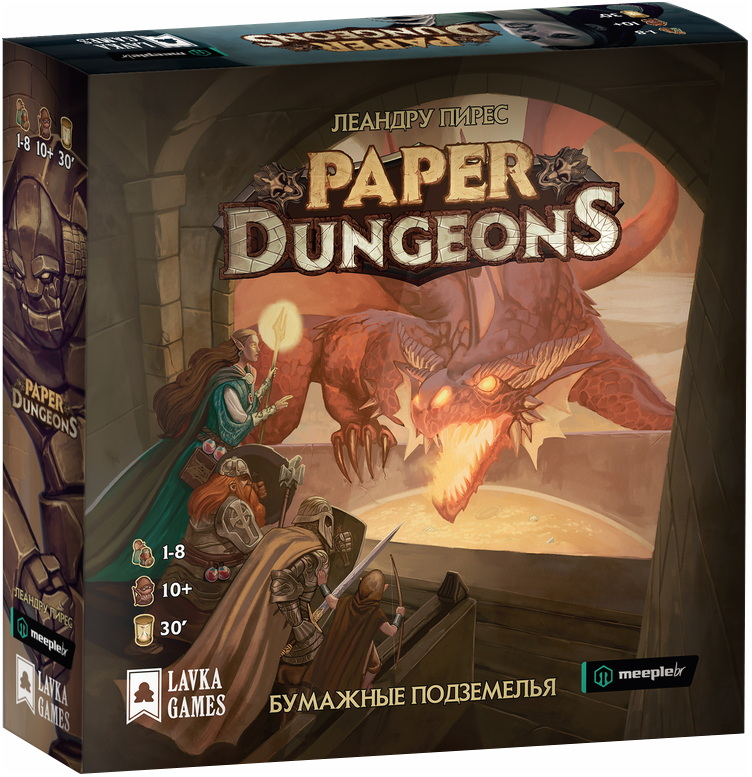Коробка настольной игры Бумажные Подземелья