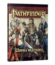 изображение Следопыт ролевая игра: Ширма ведущего (Pathfinder Roleplaying Game: GM's Screen)