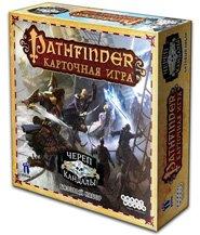 Настольная игра Следопыт: Череп и Кандалы (Pathfinder Adventure Card Game  Skull & Shackles)
