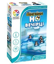 изображение Пингвины на вечеринке (укр) (Penguins Pool Party (ukr))