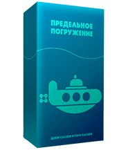 изображение Предельное погружение (Deep Sea Adventure)