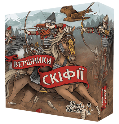 Коробка настольной игры Вершники Скіфії