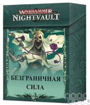 изображение Warhammer Underworlds Безграничная сила (рус) (Warhammer Underworlds Nightvault Power Unbound Cards (rus))