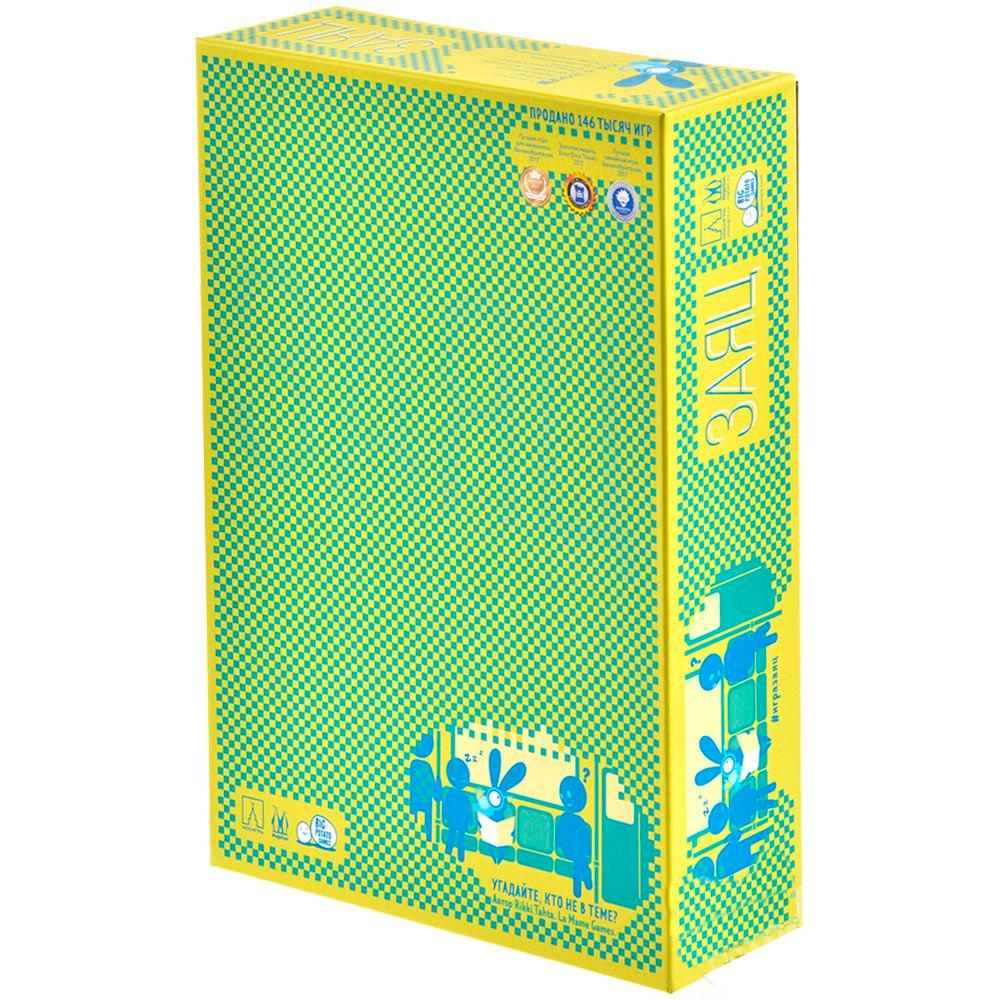 Коробка настольной игры Заяц (2021)